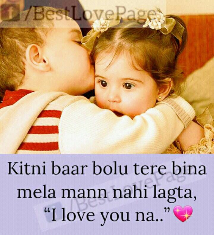Best Prince Princess Images On Pinterest Hindi Quotes A Quotes And Dating