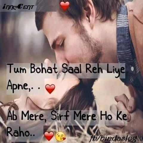 Love Diary Romantic Poetry Romantic Quotes Romantic Shayari Urdu Poetry Poetry Quotes Love Quotes Dear Diary Quotes Hindi Quotes