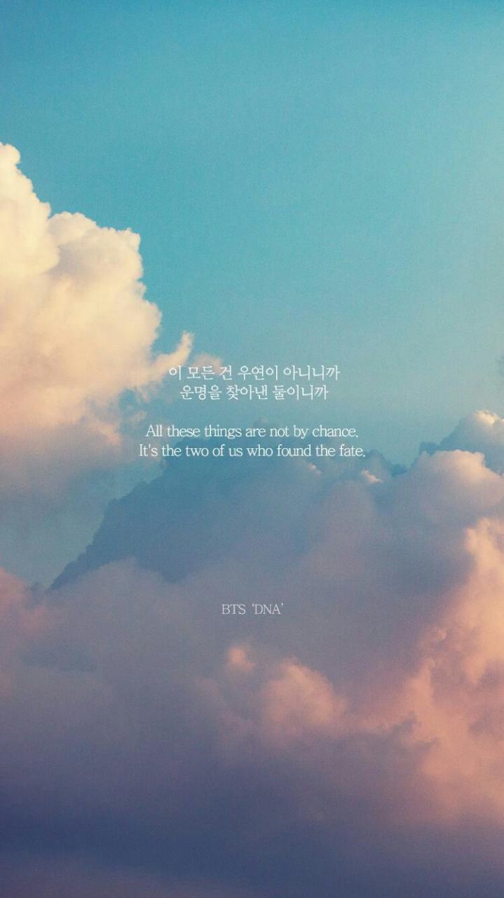 Korea Song Lyrics