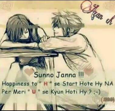 Quotes For Me Love Quotes Urdu Quotes Ps Poetry Happiness Quotes Love Sweet Words