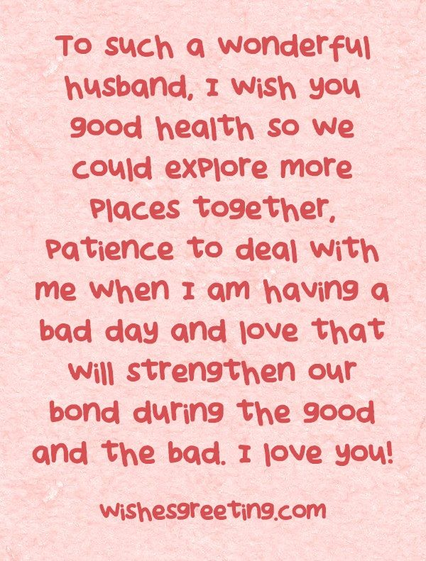 Best Love Sayings Quotes Quotation Image As The Quote Says Description Happy Birthday To My Husband