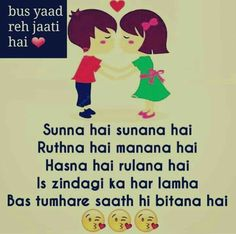 Miss U Babu Punjabi Couplecouple Quotescouple Picslove Couplepunjabi Quoteshindi