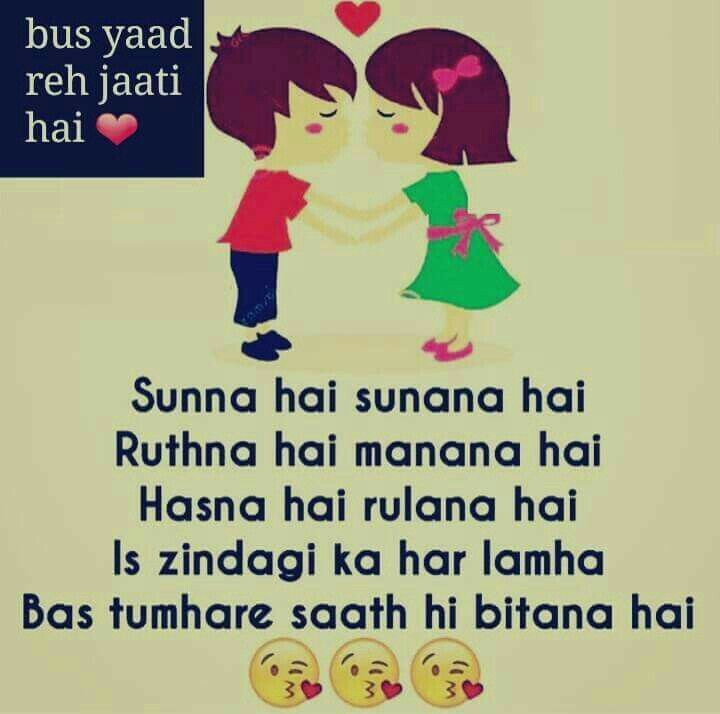 Miss U Babu Punjabi Couplecouple Quotescouple Picslove Couplepunjabi Quoteshindi