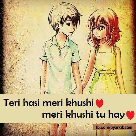 In Love E  A I Have Pain Happynes Sadness But We Have One Who Really Love E  A U  E  A E  A E  A Awww Pinterest Sadness Qoutes And Hindi Quotes