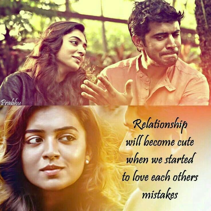 Nazriya Nivinpauly Neram Favorite Movie Quotesindian
