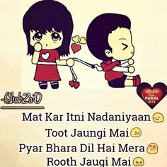 So Sweet A Hindi Quotessad Quoteslove