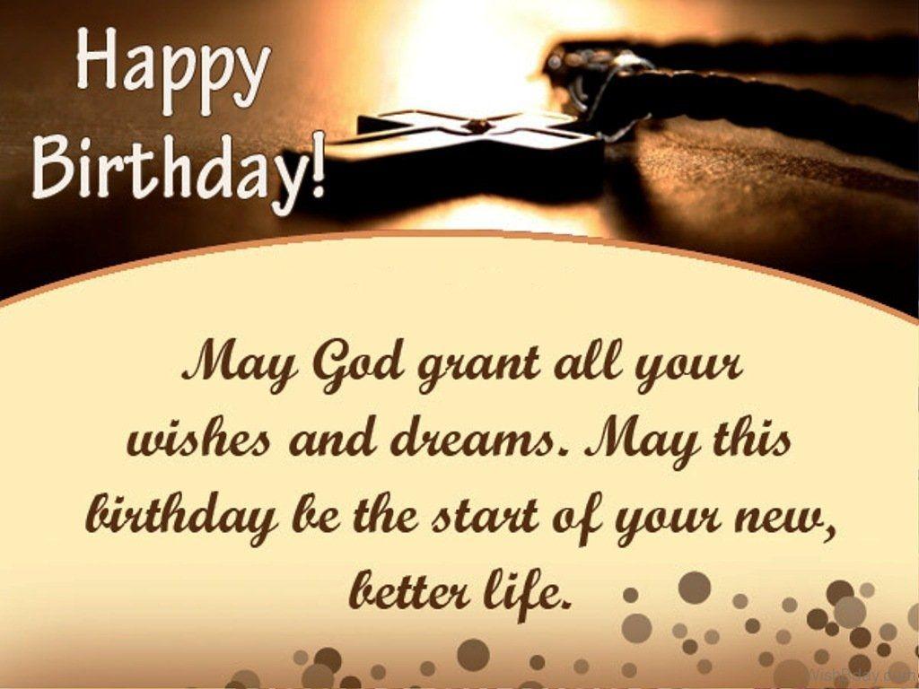 Geburtstagsbilder Geburtstagskarten Alles Gute Zum Geburtstag Geburtstag Wunscht Nachrichten Positive Zitate Christliche Geburtstagsgruse