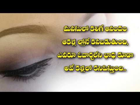 Love Quotes Hd You
