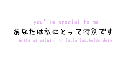 You Are Special To Me In Japanese