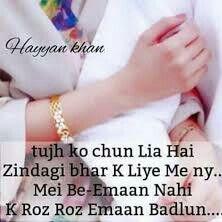 True S E  As Rc Love  C B Hindi Quotesislamic