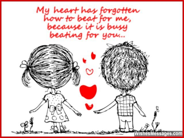 Cute Puppy Love Message For Boyfriend Heart Beating For You