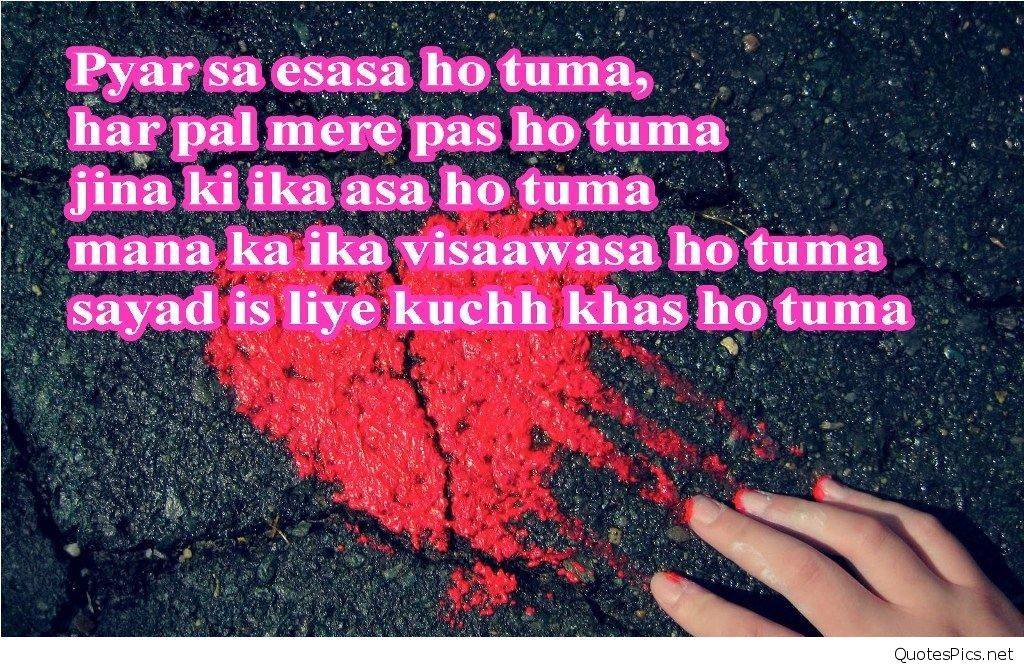 Hindi Hd Love Shayari Sms Messages Quotes Images