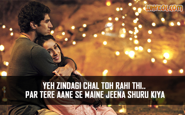 Love Quotes From Hindi Movie Aashiqui