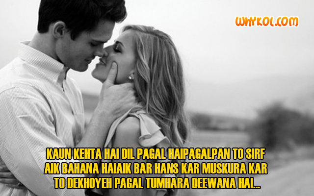 Hindi Romantic Love Quotes Collection