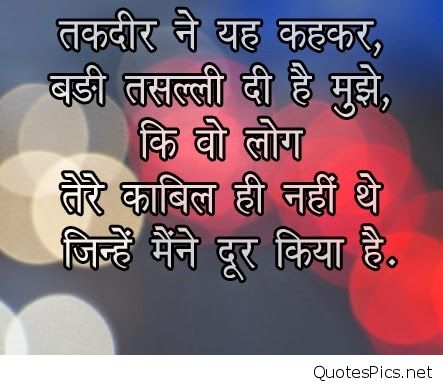 Hindi Motivational Love Wallpaper For Whatsapp And