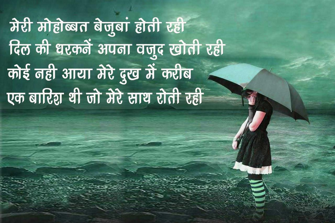 Love Quotes Images For Whatsapp Dp