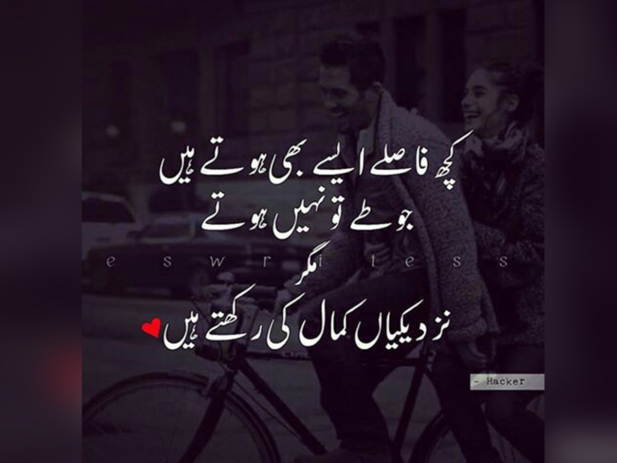 Urdu Wallpapers Love Quotes In Urdu Forfamous Urdu Quotes Urdu Quotes In Hindi Urdu Quotes With Images Sad Urdu Quotes In  Lines