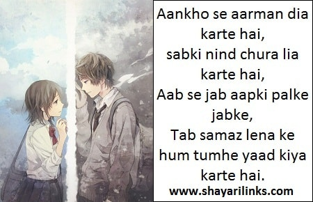 Love Quotes Hindi Aankho Se Aarman