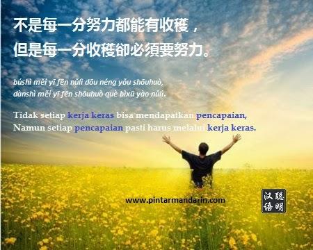 Judul Kata Mutiara Mandarin   E E A Quotes About Love