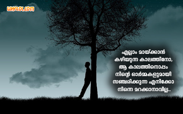 Quotes On Lost Love In Malayalam Language