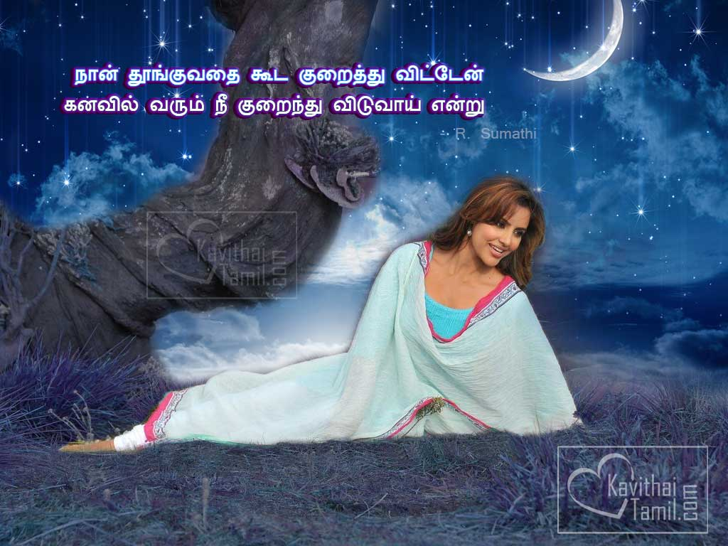 Tamil Pictures With Pengal Kadhal Kavi Gal Sms Love Messages For Your Boyfriend