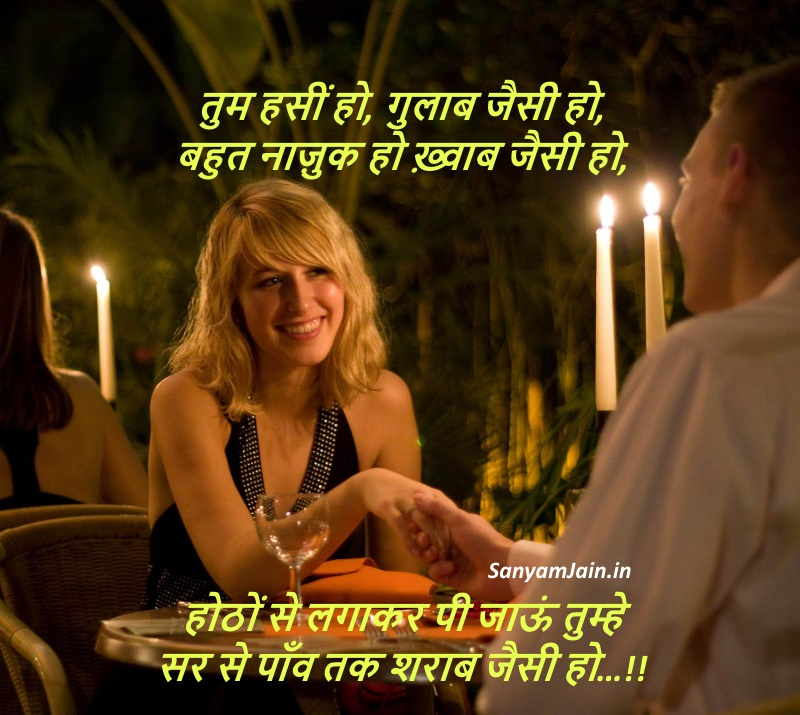 Two Line Love Quotes For Husband In Hindi Best Quote