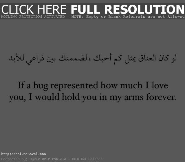 Arabic Love Quotes For Him Entrancing Arabic Love Quotes For Him Impressive Best  Arabic Love