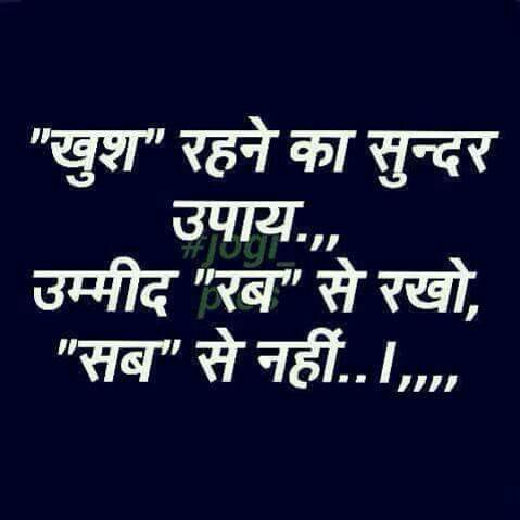 Punjabi Quotes Allah Quotes Hindi Quotes Qoutes Motivational Quotes Spiritual Thoughts Dil Se Favorite Quotes Beautiful Words