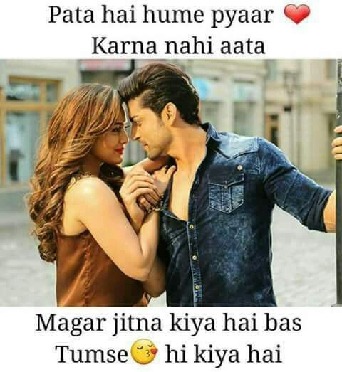 Mhuje Kuch Nhi Aata Hai  C B Couple Quoteslove