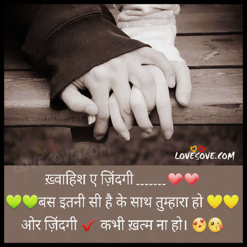 Romantic Hindi Shayari  E A C E A Bc E A Bf E A A E A D E A A E A  E A   E A B E A Be E A Af E A B E A  Latest Zindagi Shayari Deep Best Life Quotes