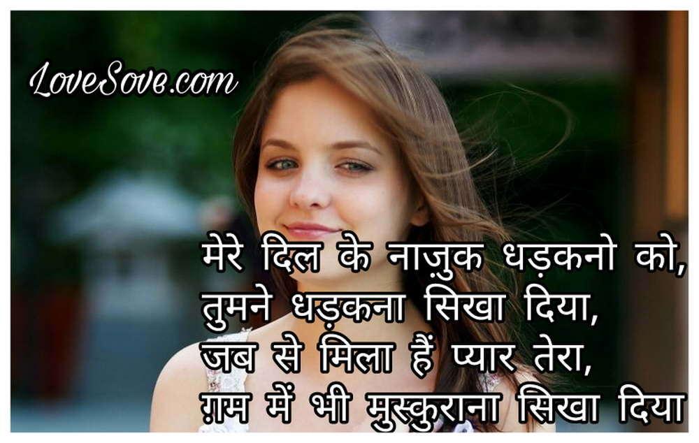 Best Latest Hindi Sher O Shayari  E A B E A Bf E A  E A A E A   E A B E A  E A B  E A   E A B E A Be E A Af E A B E A
