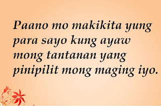 Pag Ibig Quotes