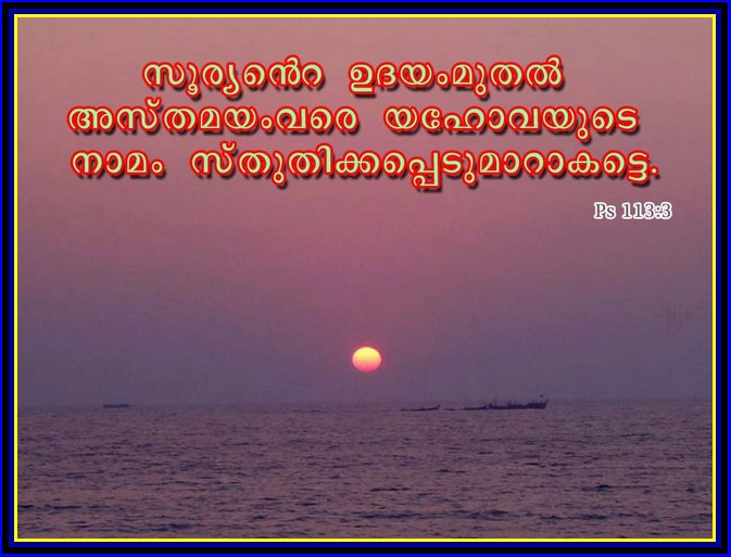 Anti Love Quotes In Malayalam Famous Anti Love Quotes In Malayalam Popular Anti Love Quotes In Malayalam