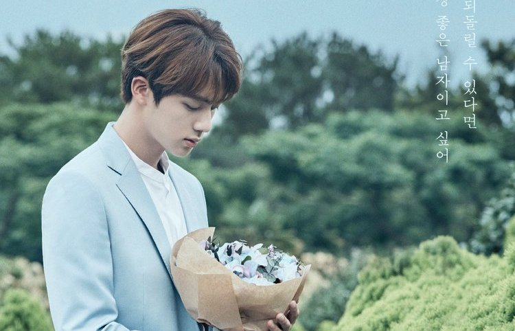 Update Bts Reveals Jins Poster For Love Yourself