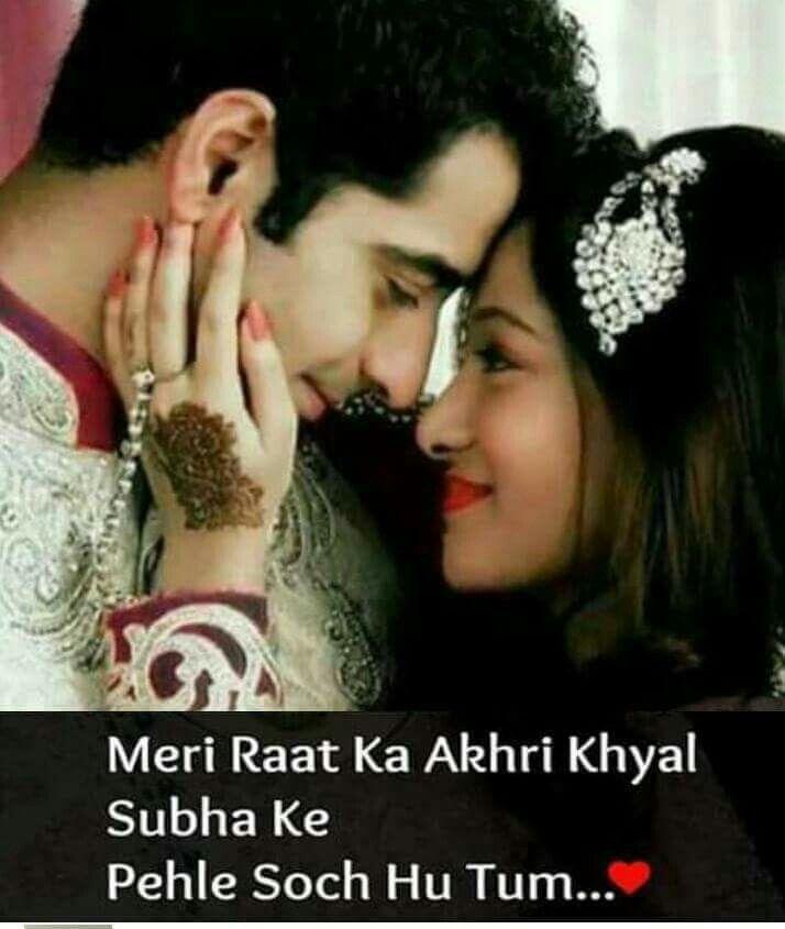 Sweeto Hindi Quotespoetry Quotesurdu Poetryqoutesgirl Quoteslove Quotescouple Quotesromantic
