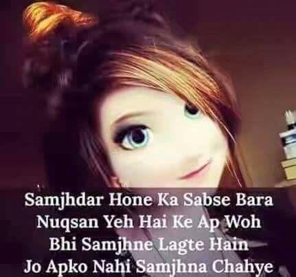 Noel Panda Http Www Hindi Quotesislamic Quoteslove Quotes In Urduhindi