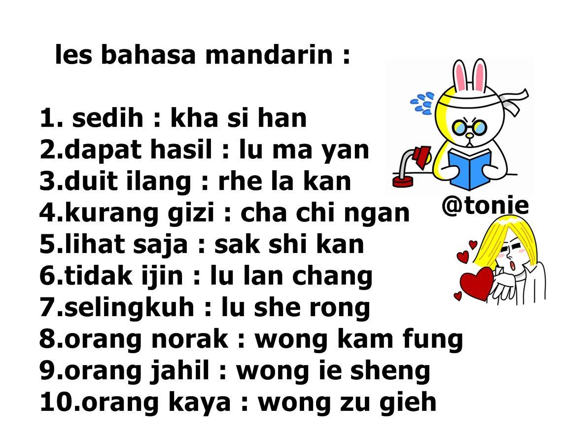 Les Bahasa Mandarin P