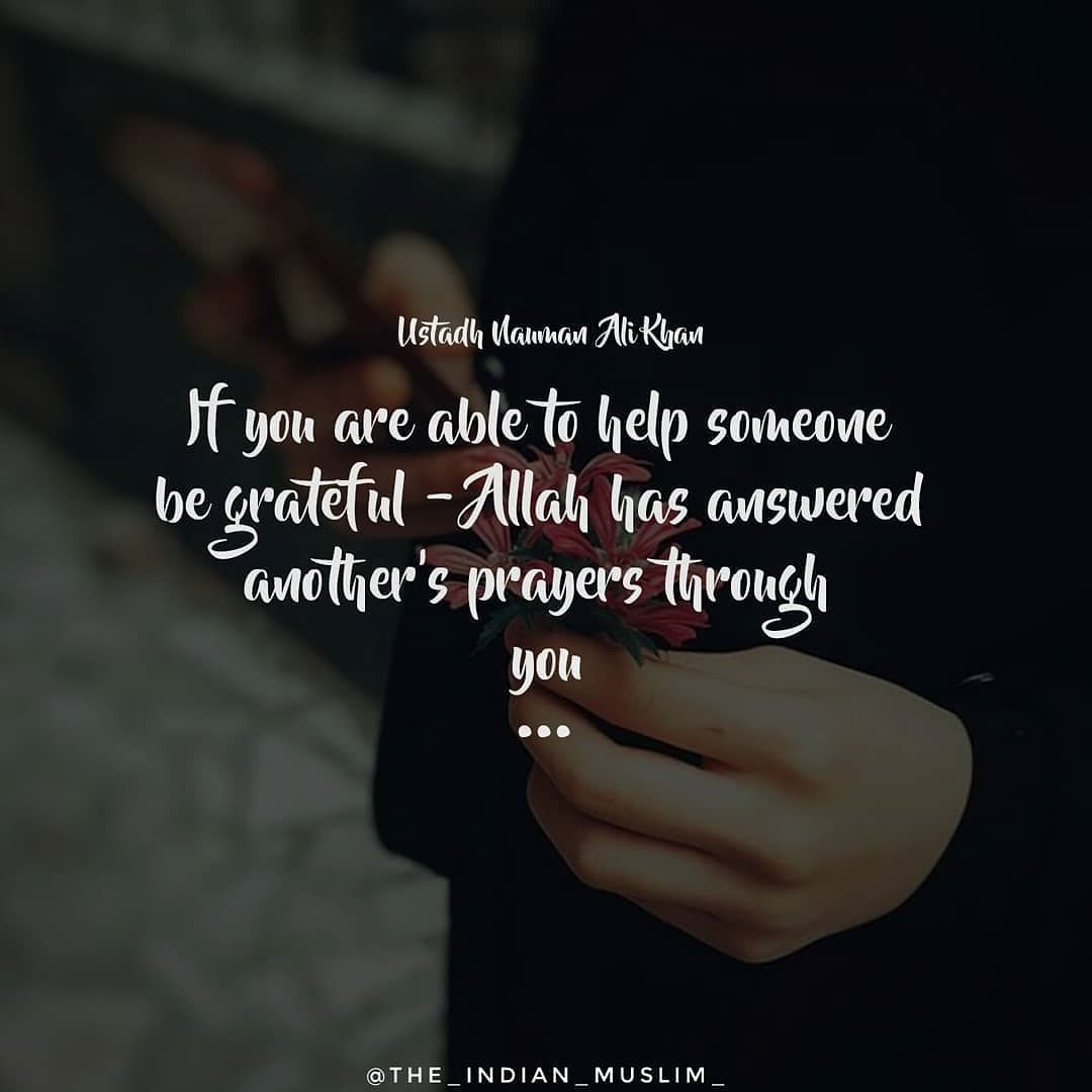 Islamic Inspirational Quotes
