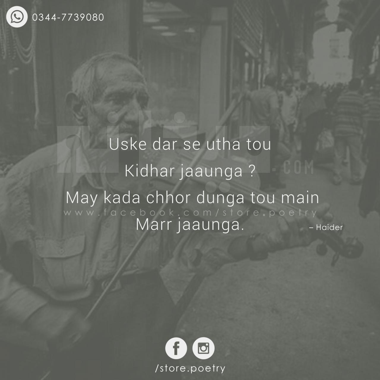 Store Poetry Follow Us On Or Subscribe Us On Whatsapp For More
