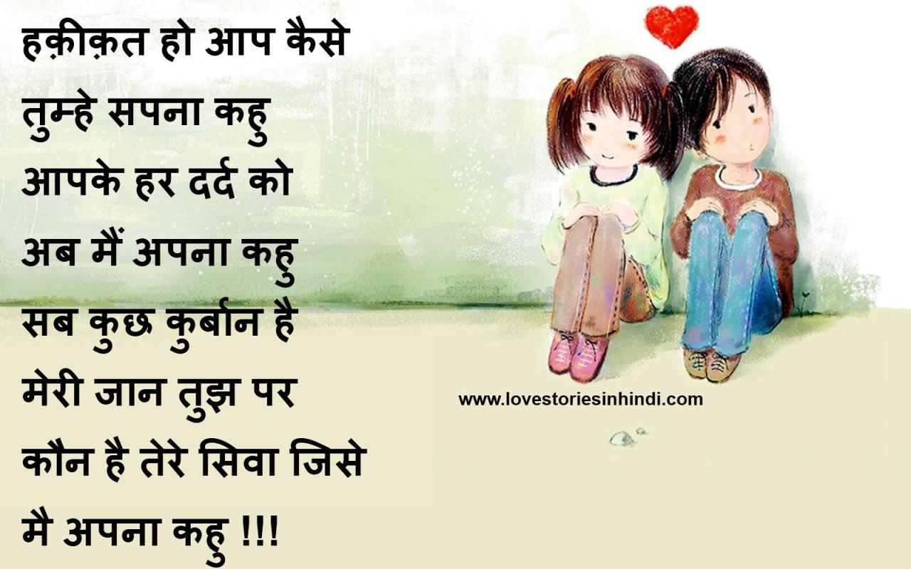 Beautiful Love Quotes For Her In Hindi Akkfdko