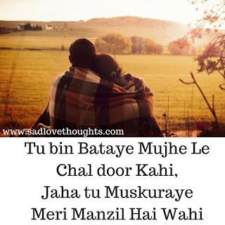 Zindagi Quotes Zindagi Quotes Hindi Zindagi Quotes Prophet Muhammad Zindagi Quotes In Hindi Zindagi Quotes Urdu Love Quotes Love Love Quotes