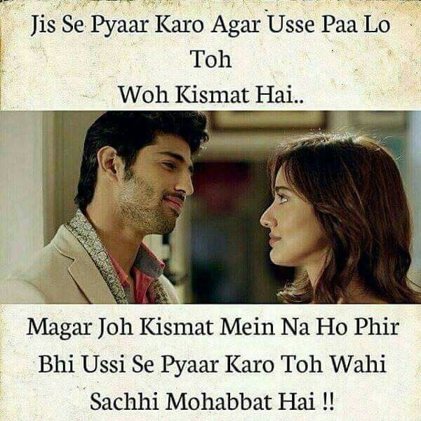 Heart Touching Shayari Hindi Quotes Hindi Shayari Love Desi Hindi Lyric Quotes Qoutes Lyrics Girls Status Romantic Quotes