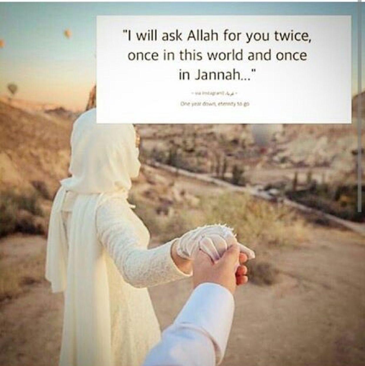 Alhamdulillah Marriage In Islam