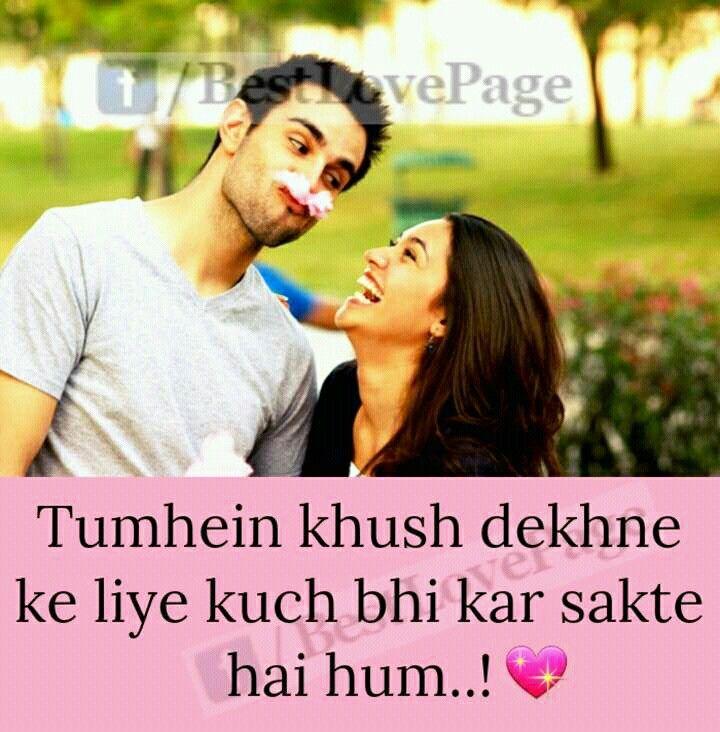 Urdu Quotes Poetry Quotes Urdu Poetry Diary Quotes Sad Life Quotes Love Quotes Romantic Dear Diary Couple