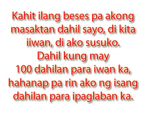 Tagalog Love Quotes Greetings Com Bolerong Banat Top Tagalog Pick Up Lines