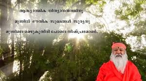 Malayalam Love Images Love Images For Him With Quotes For My E Dwonload To Draw Hd Tumblr For Wallpaper For Profile