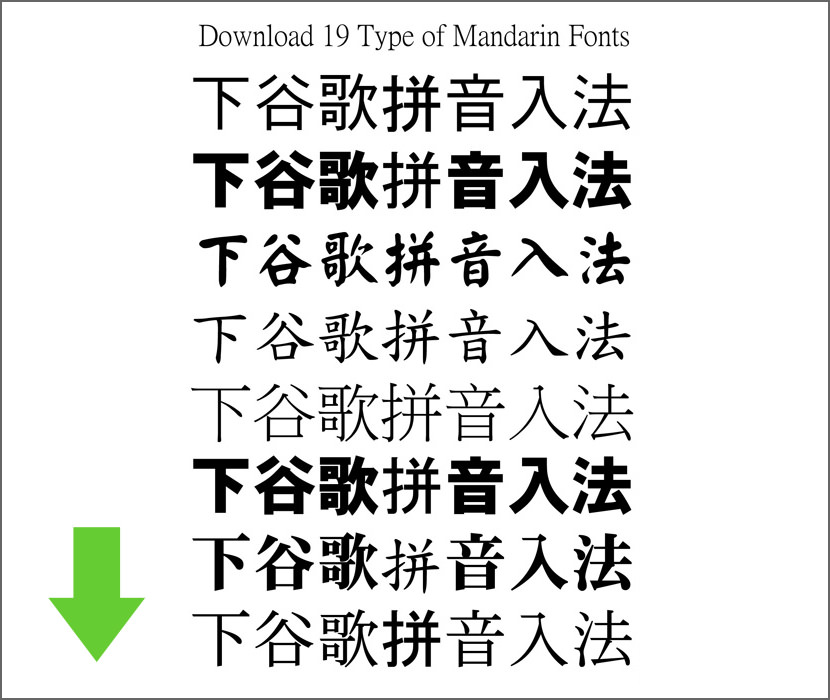 Download  Mandarin Chinese Style Fonts
