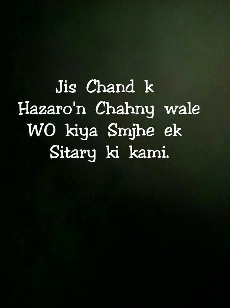 Reality Heart Touching Shayarihindi Quotesqoutesgazal Hindideep