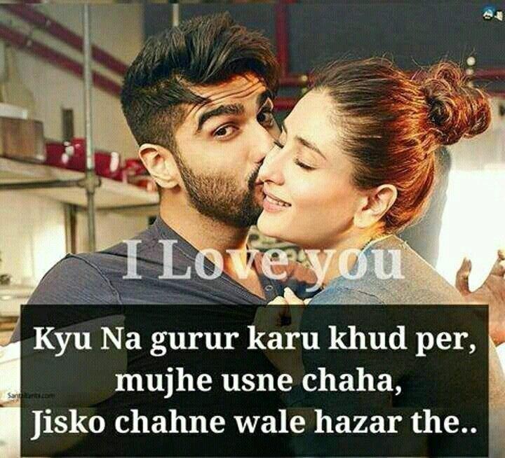 Urdu Quotes Poetry Quotes Qoutes Quiet Quotes Baby Showers Romantic Couples Heart Arjun Kapoor Cousins