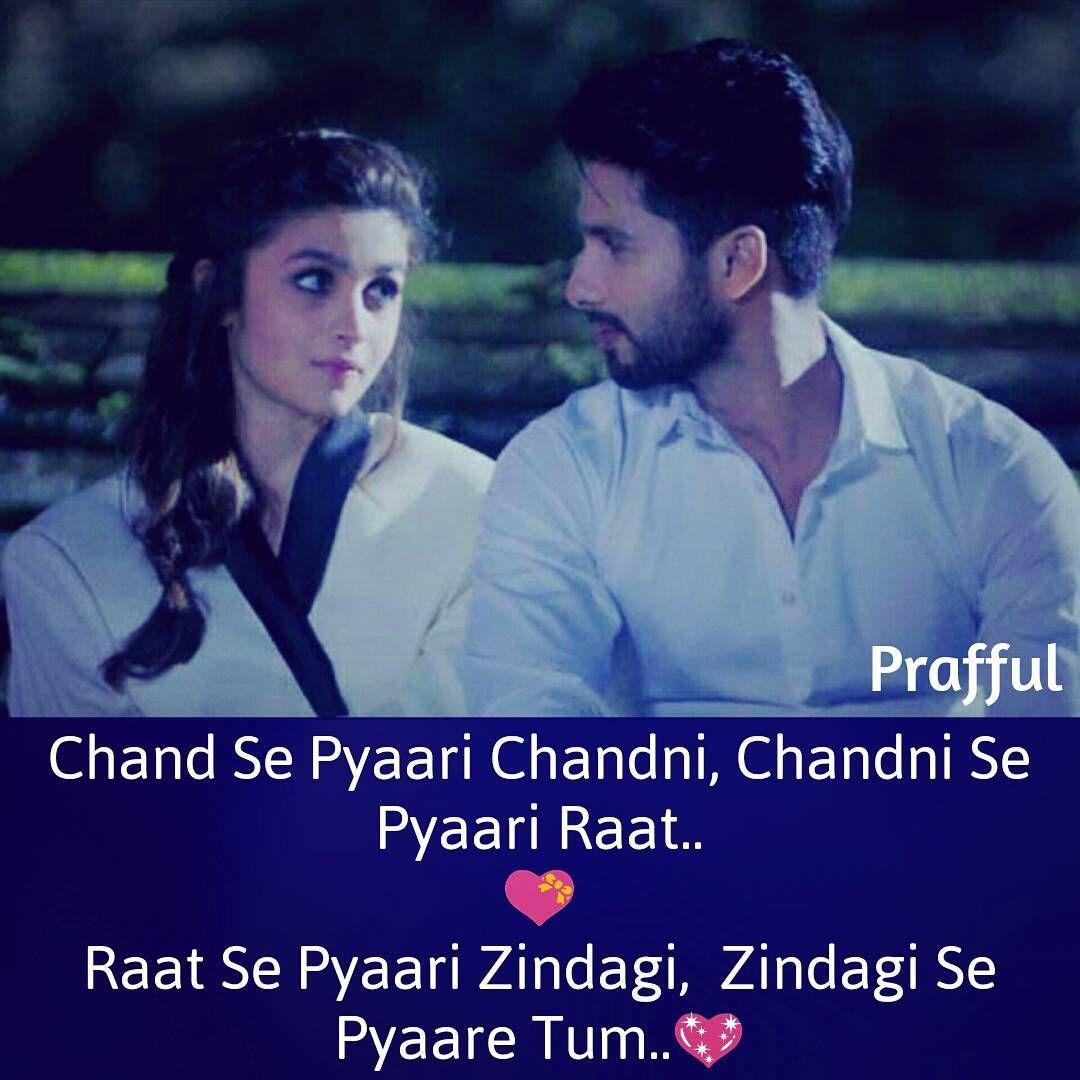 Post By S H A Y A R I Y A A N  E  A Pm Utc Urdu Quotes Hindi Love
